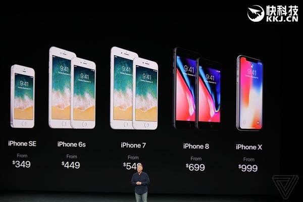 新iPhone X面世iPhone 7/6S/SE全面大降价 最多跌800元!
