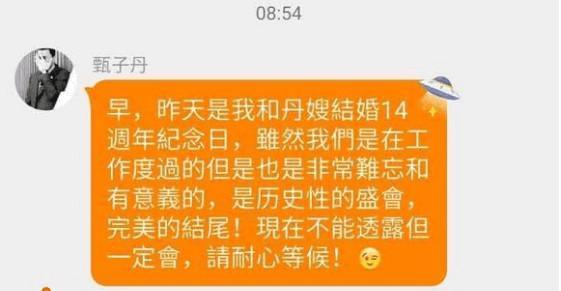 李连杰吴京甄子丹新电影开拍,马云加盟,网友:票房要破战狼2!