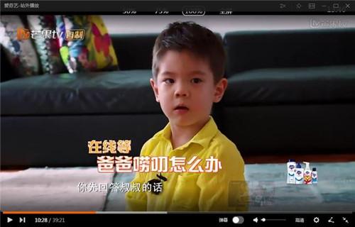 《爸爸去哪儿5》嗯哼4岁了霍思燕还不让上幼儿园,为什么?
