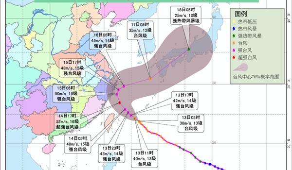 """""""泰利""""或成今年最强袭闽台风 福州启动Ⅲ级应急响应"""