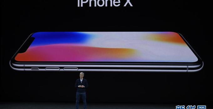 苹果公司在美国举行新产品发布会 除了iPhone8/x外库克还带来什么