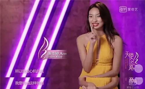 天使之路Naomi男友曾上中国有嘻哈 天使之路冠军是谁预测揭秘