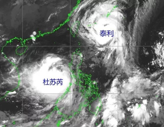 双台风来袭未来福州沿海将有大风浪 市防指会商部署防台工作