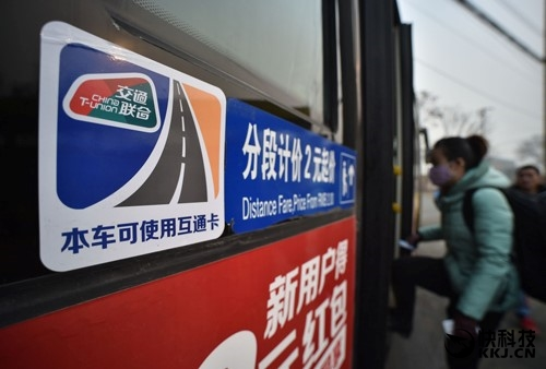 小米公交大爆发 可刷近100个城市公交、地铁