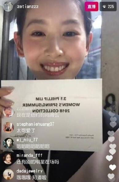 章泽天参加纽约时装周直播视频地址 奶茶妹妹直播现场酷似刘亦菲