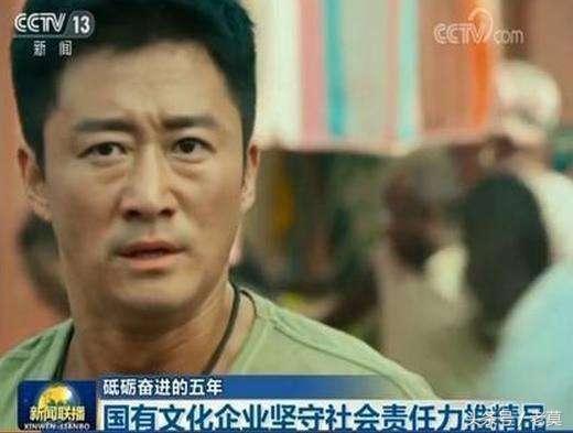 央视再赞《战狼2》,张召忠也为吴京护驾!万达还敢告吗?