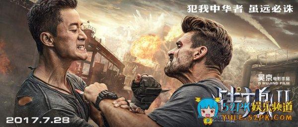 《战狼2》香港人气大回升 首周票房成绩喜人排名第4
