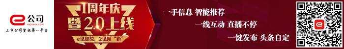 九州通:斥资3亿设商业保理公司