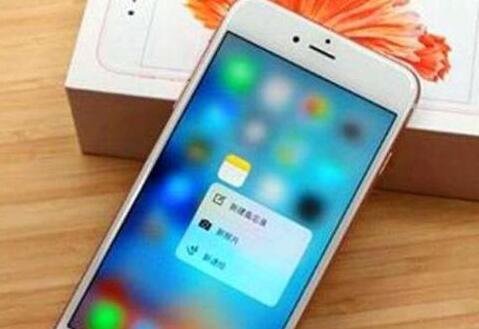 iPhone8和iPhone7外壳一样?iPhone8发布,iPhone7等价格降到了冰点