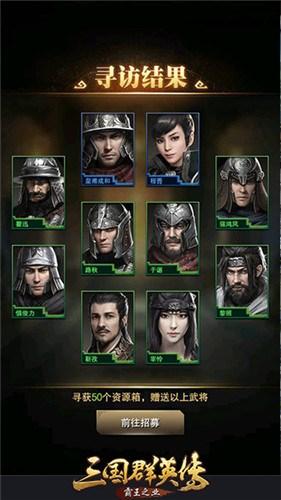 北京单场竞猜 7
