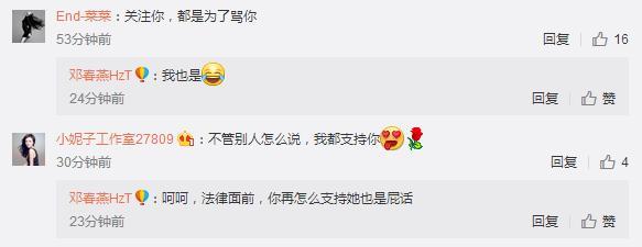 宋喆被抓后,马蓉微博发文回应,而后网友的评论更精彩