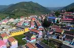 黄土高原上的美丽村落