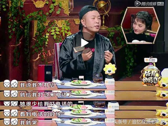 杜海涛自曝得到吴昕关心落泪,不小心说漏嘴暴露吴昕和潘玮柏关系