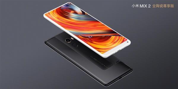 3299元起!小米MIX2今开卖 等iPhone X还是它?