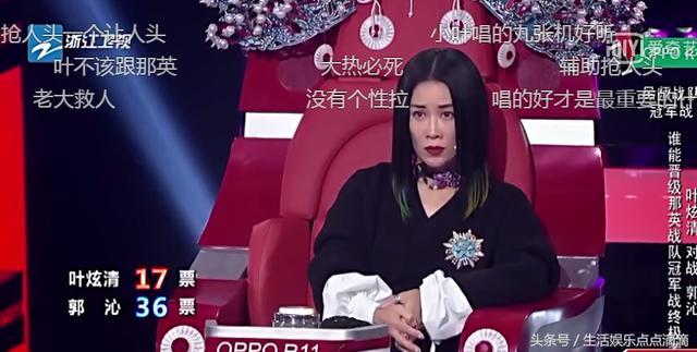 中国新歌声2:叶炫清被淘汰,张碧晨唱太好背锅,那英一脸不高兴