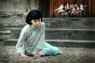 胡一菲居然是薛之谦前女友███!与霍建华传绯闻,被质疑整容、假唱▓▓!