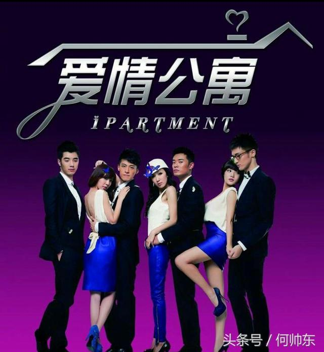 爱情公寓5没了?爱情公寓将要拍电影版,赵霁王传君都没来