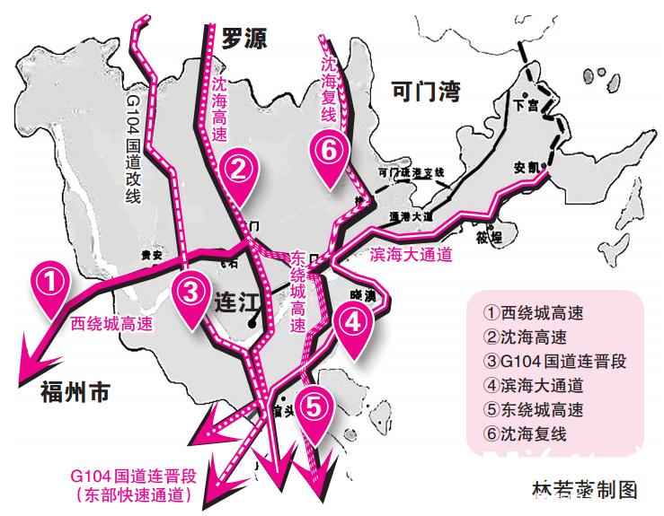 连江加速构建立体交通网络 明年到福州主城区车程半小时