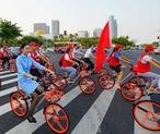 世界骑行日:倡导绿色出行 实现城市可持续发展