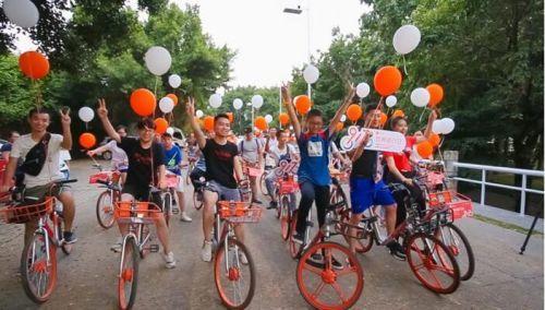 首个世界骑行日福州站活动启动  倡导绿色出行新理念