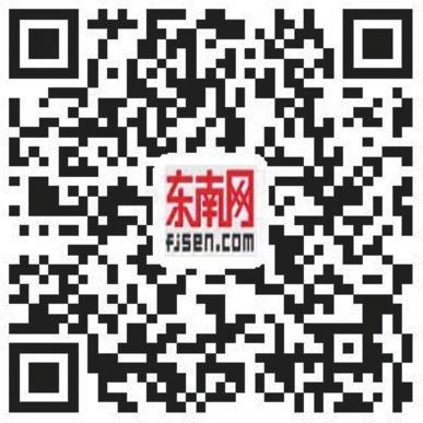 """福建日报今起推出""""喜迎十九大,记录新福建""""系列短视频报道"""