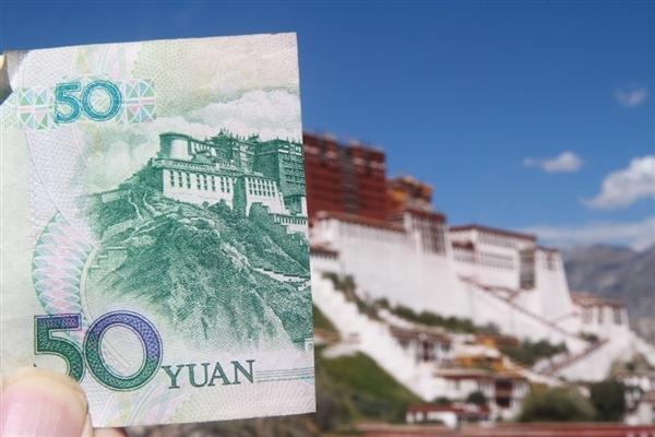 马云重新夺回首富宝座 中国第一富豪一天三变
