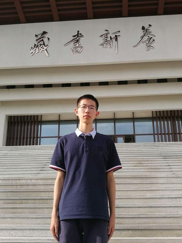 浙江学霸入选数学奥赛省队 北大清华抛出橄榄枝