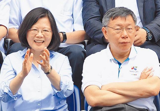民进党民代批柯文哲深绿变浅红 联署自推台北候选人