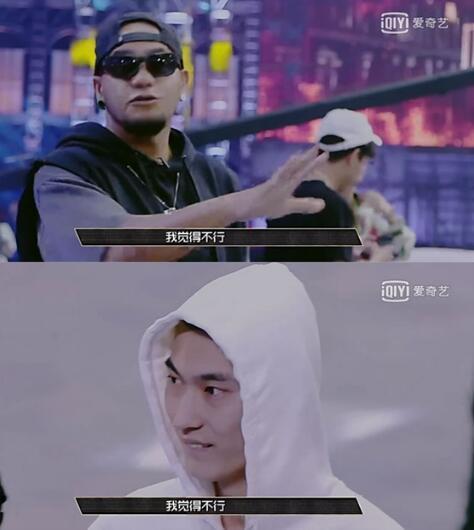 中国有嘻哈 ty diss张震岳 张震岳的回应意味深长