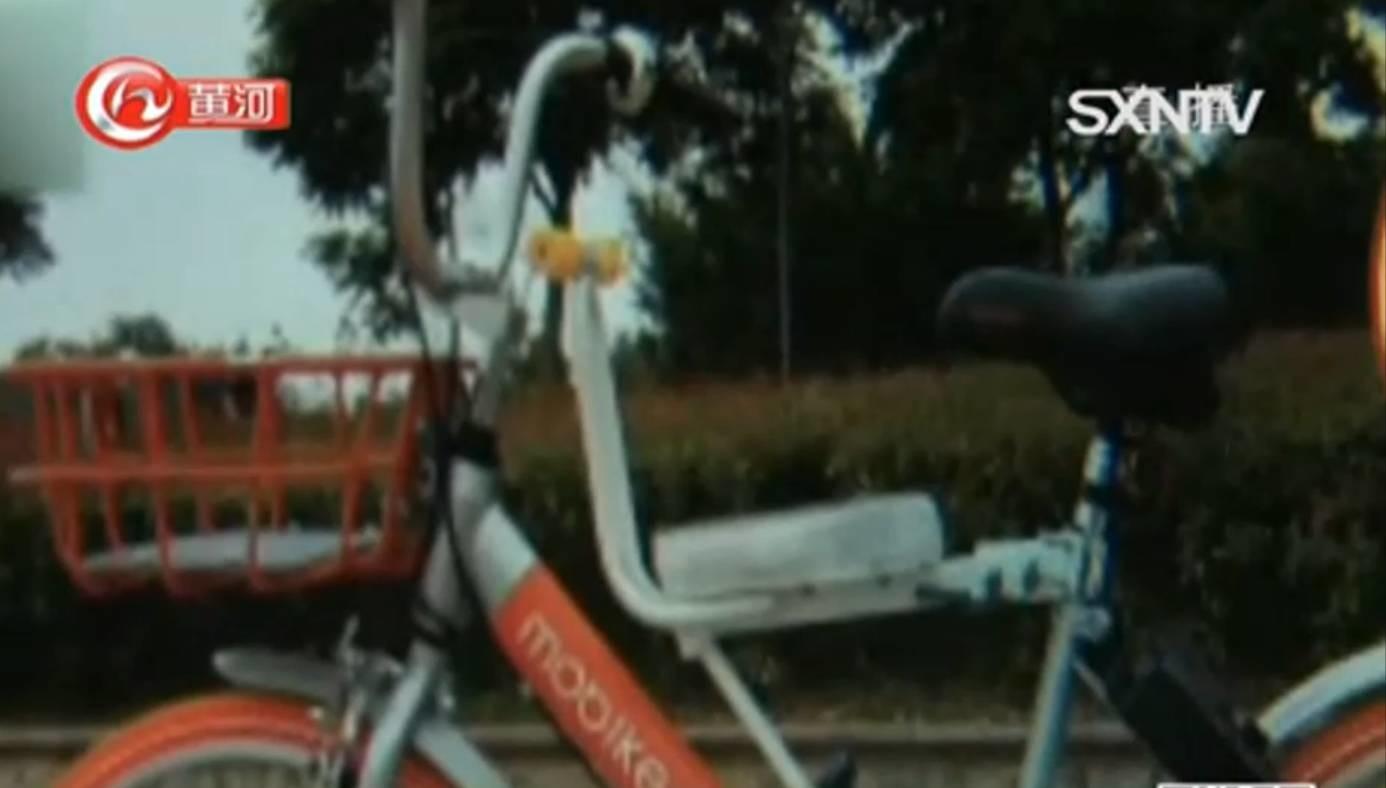"""网上热卖的""""共享单车儿童座椅""""竟暗藏风险!"""