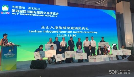 13家旅行社获乐山奖励189万元 单笔最高57万元