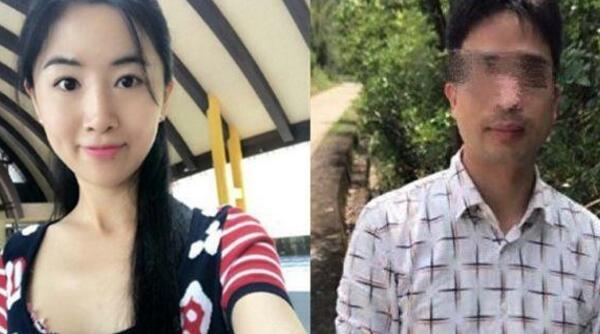 苏享茂被逼死最新进展 翟欣欣律师:她和马蓉一样难以招架舆论暴力