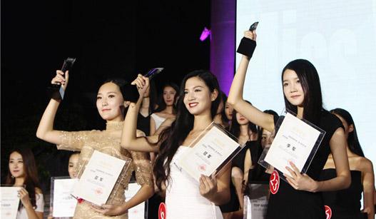 世界小姐中国高校专场赛在厦门举行