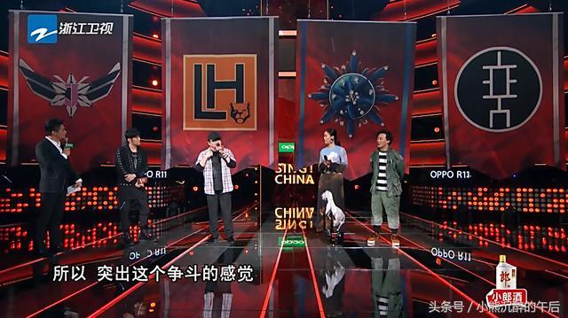 中国新歌声2 周杰伦陈奕迅那英刘欢导师组内冠军名单曝光