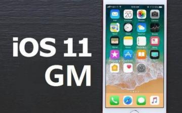 iOS11正式版耗电怎么样 iOS11正式版更新注意事项