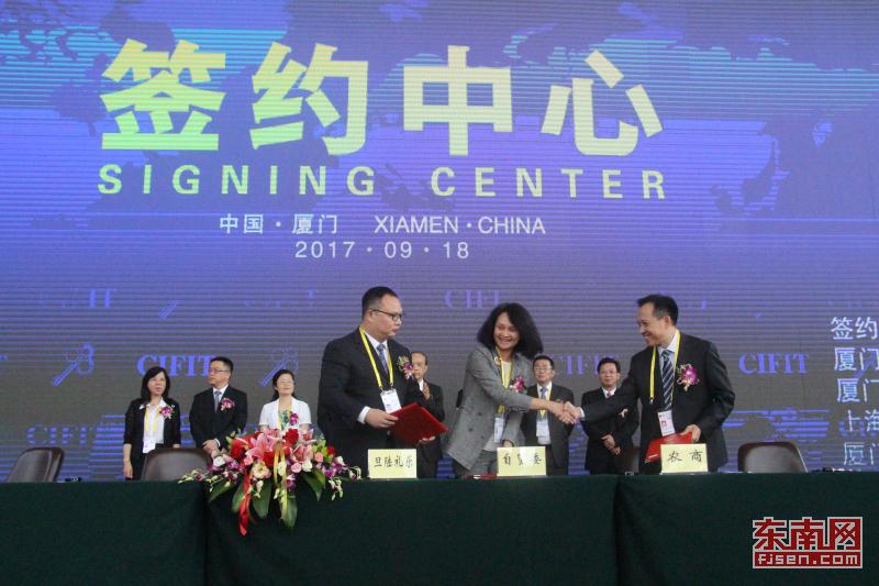 厦门自贸片区签约两大项目 涉金融物流跨境电商