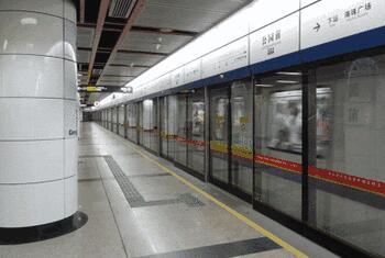 马尾远吗?地铁最新消息,重新定义你的出行时间!
