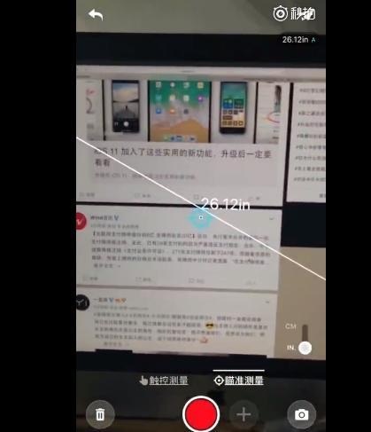 iOS 11正式推送:我们真的没被苹果骗!iOS 11新功能太惊艳!