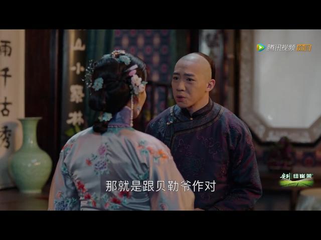 花开那年胡咏梅知道杜明礼身份,两人反目并报复杜明礼,两人不得善终