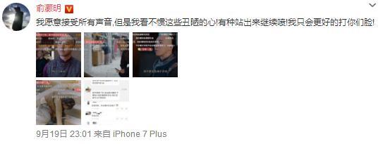 胡歌生日唐嫣用上海话庆生 唐嫣接下来都有哪些电视剧要播