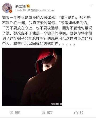 薛之谦事件实锤落实,娄艺潇微博已承认?
