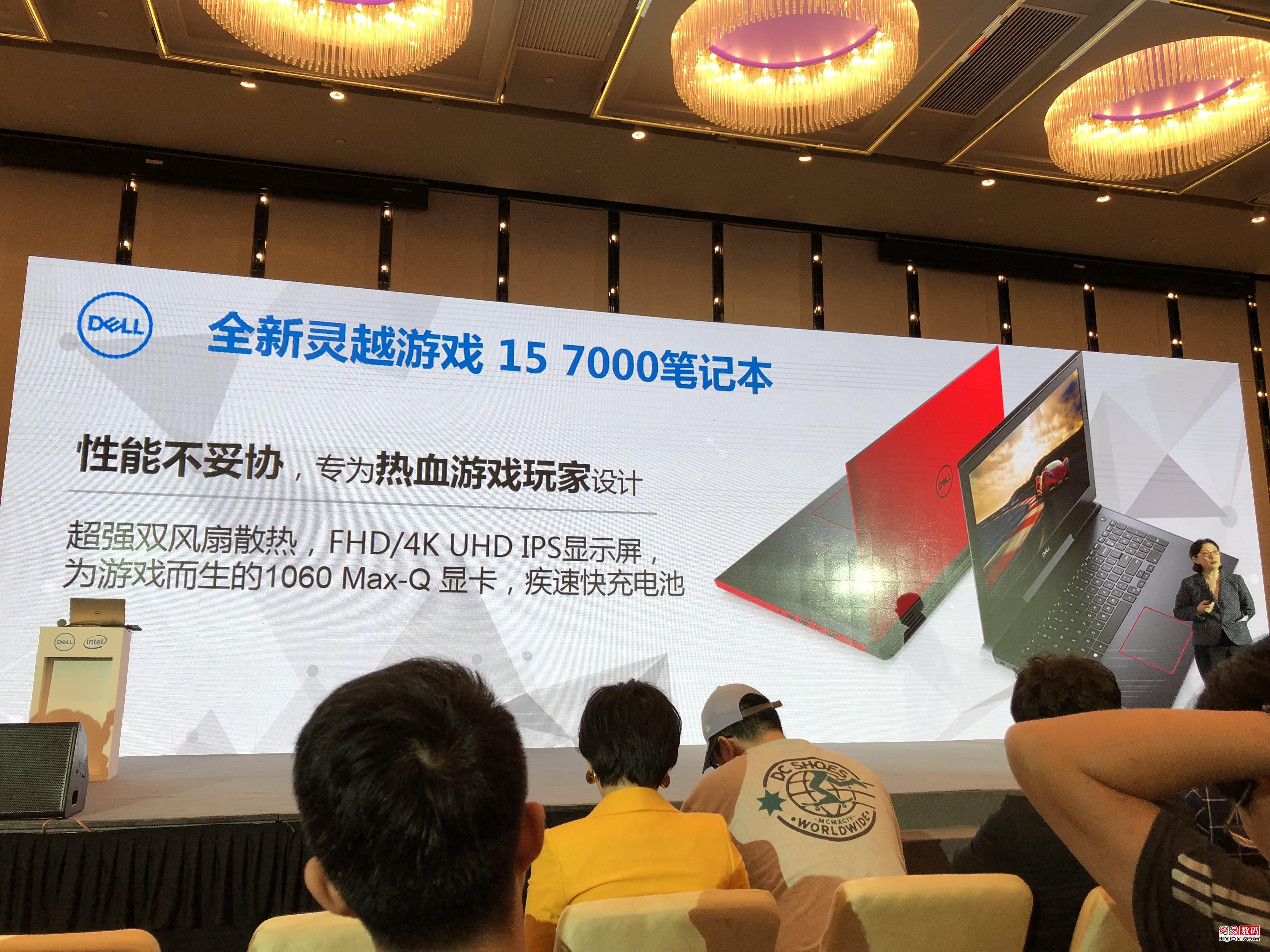 戴尔发布多款高性能笔电 推出手机电脑联通软件