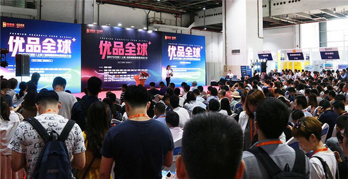 CCEE选品大会下周二在厦举办,十大亮点让跨境电商行业震惊!
