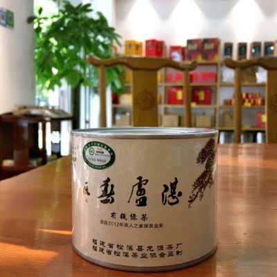 闽北松溪有机绿茶 100g一罐