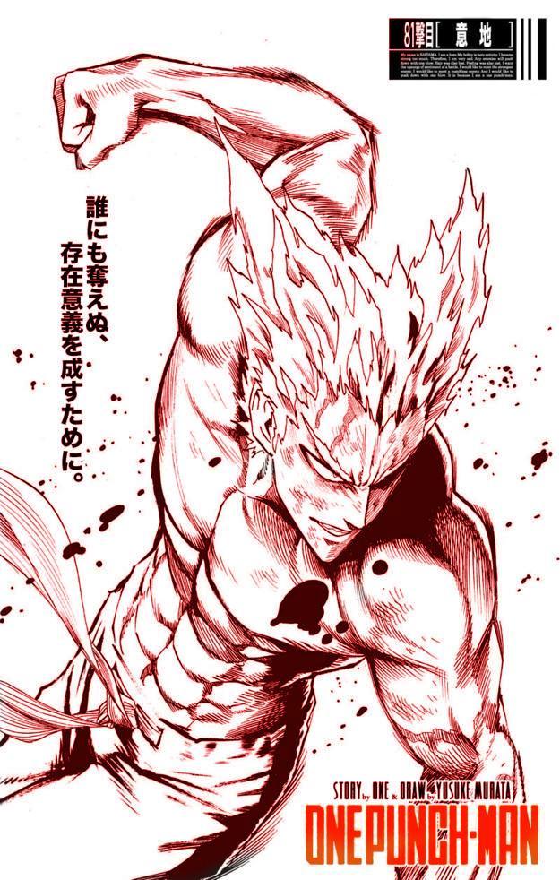 一拳超人漫画122话:饿狼一人苦战一大群A级和B级英雄