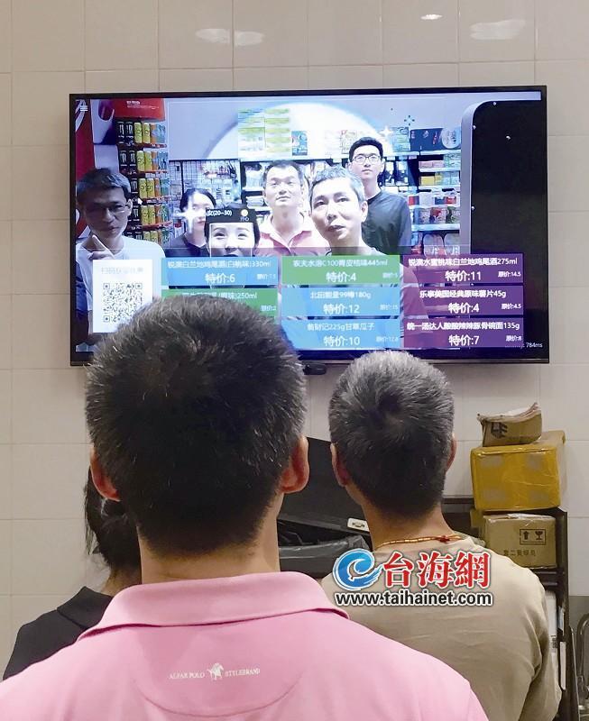 厦门一便利连锁店旗下150门店将实现刷脸消费