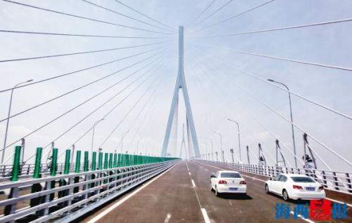 厦漳大桥10月1日起免费? 回应:需等批复