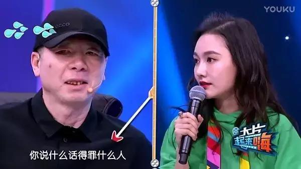 冯小刚自爆《芳华》选角内幕,活在照骗、整容里的明星心塞了