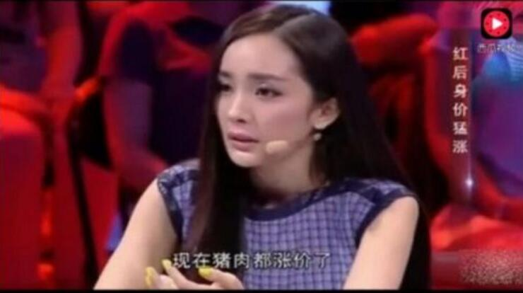 被提问身价多少太尴尬?杨幂的回答再次展现她超高情商!