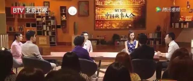 """见字如面2缘何被下架?细思极恐,""""亮点""""或即是""""雷区"""""""